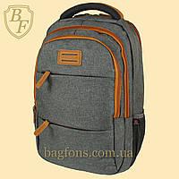 Рюкзак городской, школьный для старших классов  Edison 1025 ( ВИДЕООБЗОР )