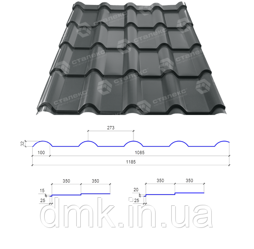 Сталекс Металлочерепица AFINA 350/15 0,45*1185 PEMA RAL 7024 Сировина Optima Steel