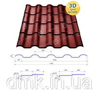 Сталекс Металлочерепица ALPINA 350/20 0,45*1140 PE RAL 3005 Сировина Optima Steel