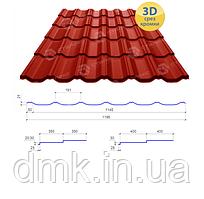 Сталекс Металлочерепица MAXIMA 350/30 0,45*1195 PE RAL 3011 Сировина Optima Steel