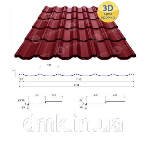 Сталекс Металлочерепица MAXIMA 350/30 0,45*1195 PEMA RAL 3005 Сировина Optima Steel