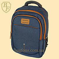 Рюкзак городской, школьный для старших классов  Edison 283 ( ВИДЕООБЗОР )