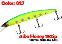Воблер Aiko Honey 027-цвет