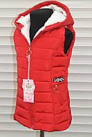 Стёганные,стильные безрукавки для девочек .Размеры 116-146 см.Фирма S&D.Венгрия,ОПТОМ