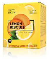 Energy Diet Smart «Лимонное печенье» Сбалансированное питание  енерджи енержи диет смарт ЕД