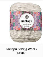 Kartopu Felting Wool - 1009 светло серый