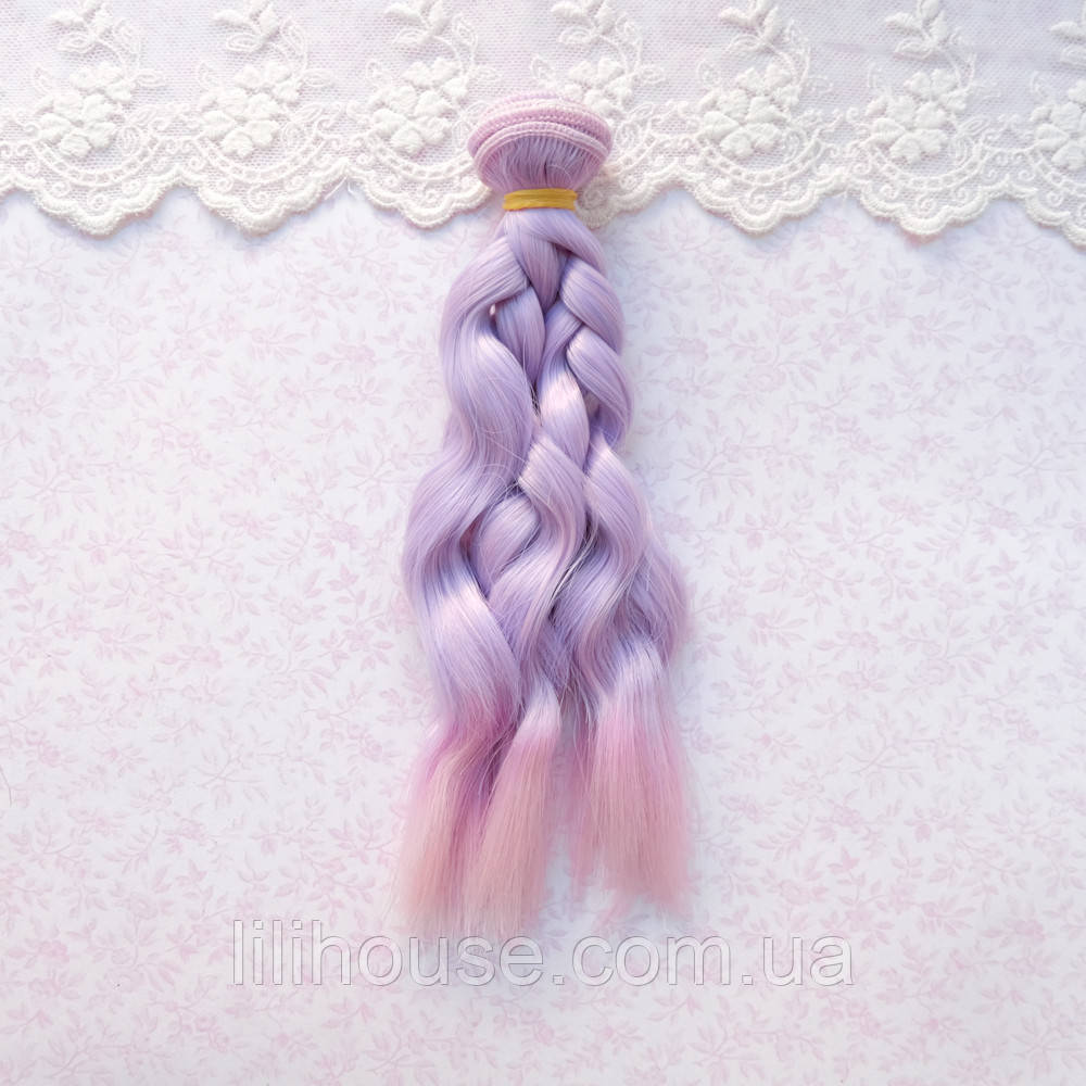 Волосы для Кукол Трессы Мелкие Волны Косичка Омбре СИРЕНЬ с РОЗОВЫМ 15 см