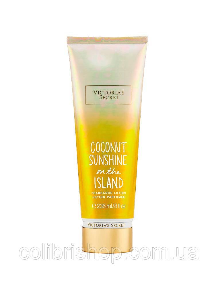 Увлажняющий парфюмированный лосьон для тела Coconut Sunshine On The Island от Victoria's Secret