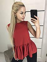 26db54d838d Белая блуза для девочки с длинным рукавом оптом в Украине. Сравнить ...