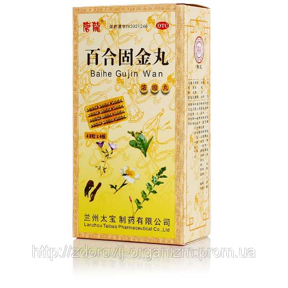 Пилюли «Великое восстановление» Shi Quan Da Bu Wan