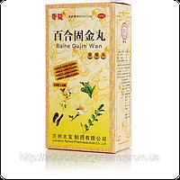 Пилюли «Великое восстановление» Shi Quan Da Bu Wan Вековой Восток