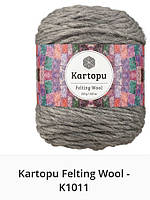 Kartopu Felting Wool - 1011 серый
