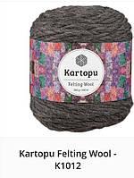 Kartopu Felting Wool - 1012 темно серый