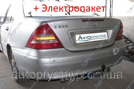 Фаркоп - Mercedes C-Clase (W202) Седан (2000-2007)