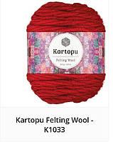 Kartopu Felting Wool - 1133 красный