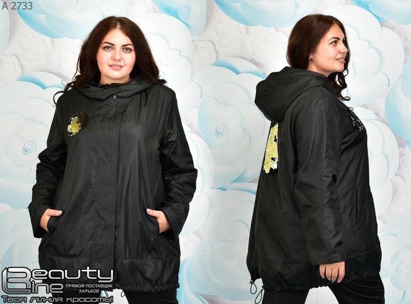 Демисезонная женская куртка на размерна молнии раз.58-60. 60-62. 62-64
