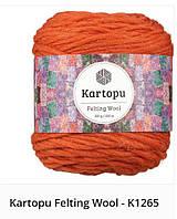 Kartopu Felting Wool - 1265 оранж