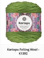 Kartopu Felting Wool - 1392 зеленый