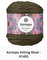 Kartopu Felting Wool - 1403 хаки