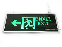 "Аварийный светильник-указатель ""ВЫХОД НАЛЕВО"" (ВИХІД, EXIT) LED-NGS-38 3W с аккумулятором"
