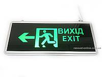 "Аварийный светильник-указатель ""ВЫХОД НАЛЕВО"" (ВИХІД, EXIT) LED-NGS-38 3W с аккумулятором, фото 1"
