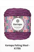 Kartopu Felting Wool - 1706 фиолетовый