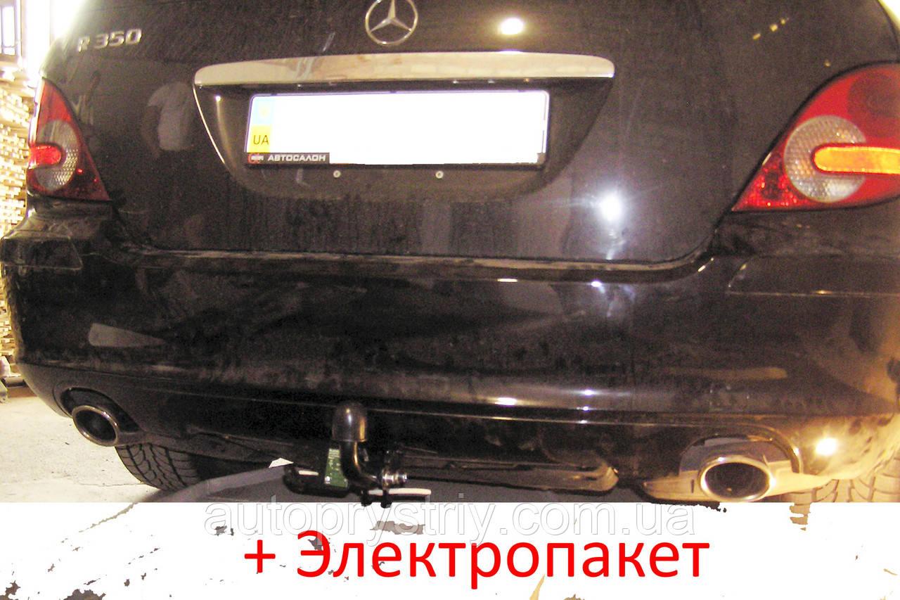 Фаркоп - Mercedes R-Clase (W251) Універсал (2006--)