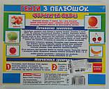 """Развивающие карточки: Геній з пелюшок """"Фрукти та овочі"""" 13107046У/1017-2 Ранок Украина, фото 2"""