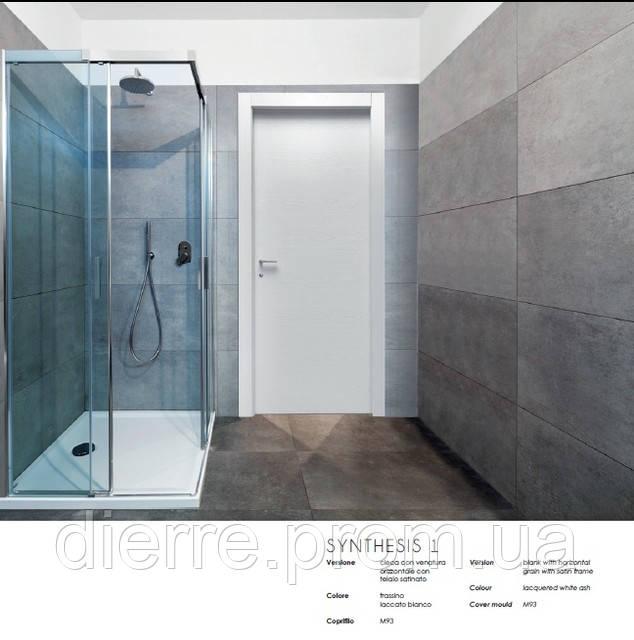 итальянские двери межкомнатные Synthesis 1 Dierre продажа цена в