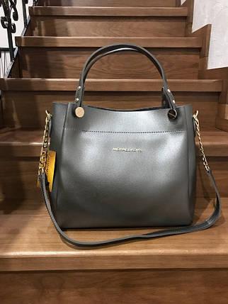 24e9e35e7b33 Сумка кожаная серебристый цвет: Цена, материал, хорошее качество.