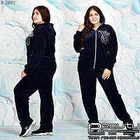 Женский велюровый спортивный костюм большого размера 48.50.52.54.56.58.60
