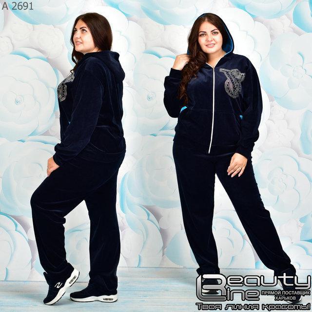 Женский велюровый спортивный костюм большого размера 48.50.52.54.56.58.60 - фото 1