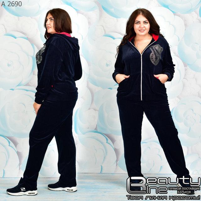 Женский велюровый спортивный костюм большого размера 48.50.52.54.56.58.60 - фото 3