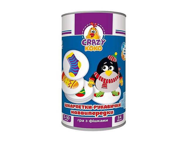 Гра Шкарпетки - рукавички Crazy KOKO Vladi Toys (VT8020-05)