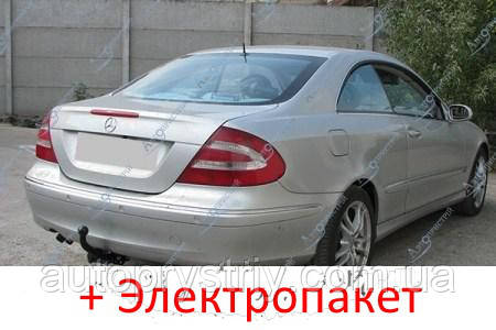 Фаркоп - Mercedes CLK-Clase (W209) Хэтчбек / Купэ (2002-2006)