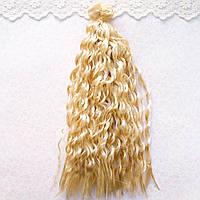 Волосы для кукол в трессах мелкие кудри люрекс, блонд - 25 см
