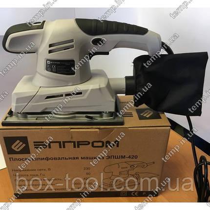 Плоскошлифовальная машина ЭЛПРОМ ЭПШМ-420, фото 2
