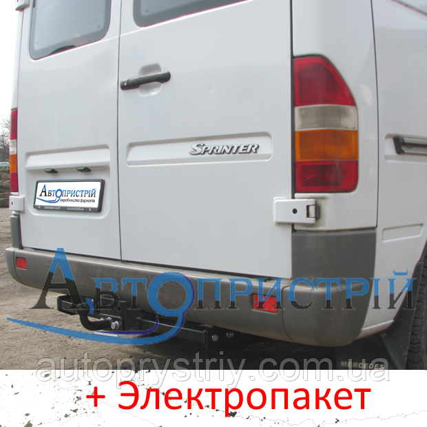 Фаркоп - Мікроавтобус Mercedes Sprinter 313 (1995-2006) 1 кол. 3.0 CDI