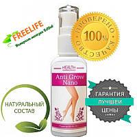 Anti Grow Nano Крем для депиляции. Официальный сайт