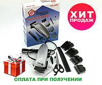 Машинка для стрижки волос Domotec MS-4600, фото 1