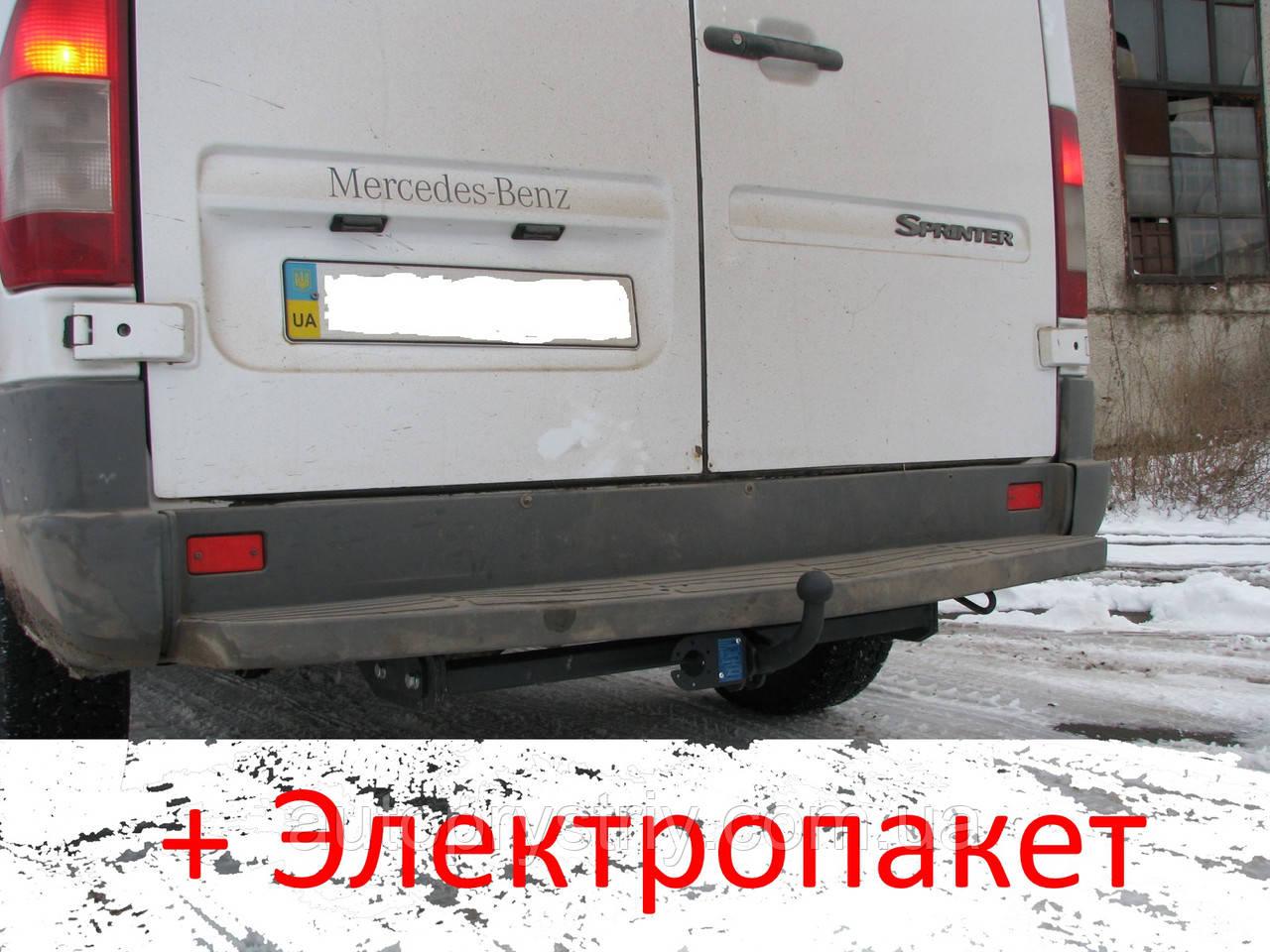 Фаркоп - Mercedes Sprinter Микроавтобус (1995-2006) 1 кол. из подножкой 3.0