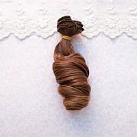 Волосы для кукол локоны волны в трессах,  омбре темно русые шелк  - 15 см