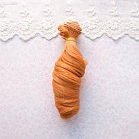 Волосы для Кукол Трессы Локоны КАРАМЕЛЬ 15 см