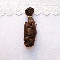 Волосы для кукол локоны волны в трессах, каштан  - 15 см