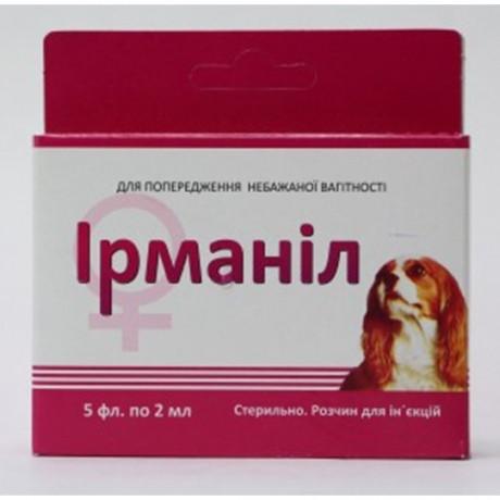 ИРМАНИЛ для предотвращения нежелательной беременности у собак, 5 ампул по 2 мл