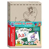 """Гра Vladi Toys Дидактичний матеріал з магнітами """"Літери та звуки"""" (VT3701-05), фото 1"""