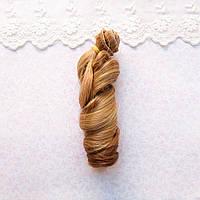 Волосы для Кукол Трессы Локоны Омбре СВЕТЛЫЙ ШАНГРИЛА 15 см