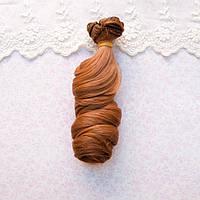Волосы для Кукол Трессы Локоны СВЕТЛЫЙ ЯНТАРЬ 15 см