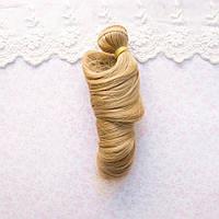 Волосы для Кукол Трессы Локоны РУСЫЙ 15 см