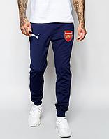 Мужские футбольные штаны Арсенал, Arsenal, синие